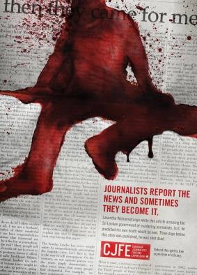 الصحافيون ينقلون الخبر، وأحيانا يصبحون هم الخبر